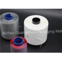 China Water Activated Tobacco / Cigarette Packaging Tear Tape 5000m -10000m Length wholesale