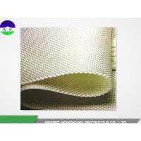 Anti - Alkali Multifilament PET Geotextile 120kN/m For Temporary Retaining Soil Structures