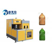 China 400 BPH Jar Blowing Machine 2 Cavacity For 6 L 5 L Drinking Water Bottle wholesale