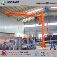 China CE Approved 2ton Free Standing Jib Crane wholesale