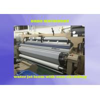 China Trouble Free Water Jet Loom For Weaving Chiffon Polyester Fabric / Taslon Fabric wholesale