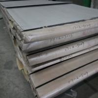 China AISI 301 / EN 1.4310 Stainless Steel Plates For Door Frame 6000mm Length wholesale
