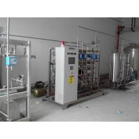 Deionized Water System /Ultrapure Water System/Pure Water Production Machine