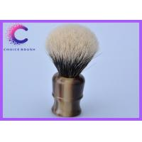 China Pure polished faux horn color handle 2 Band Shaving Brush for male wholesale
