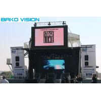Buy cheap Brightness Adjustable Outdoor Led Screen Hire 3.91mm Pixel 160°/140° Viewing from wholesalers