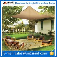 China HDPE China Manufacturer Hot Sale Outdoor Use Shade Sail wholesale