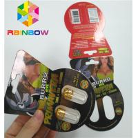 China 3d Lenticular Packaging Burro Brand Paper Card Box Single Double Hole Including Bottle wholesale