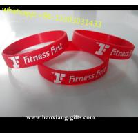 China debossed logo and text Theme for Wedding Decoration & Gift Use Silicone Wristbands wholesale
