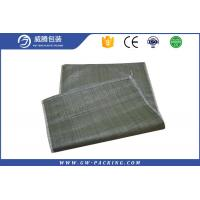 China High standard in quality pp woven bag garbage bags manufacturers for your selection wholesale