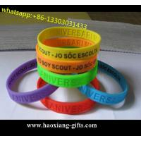 China embossed/debossed/printed Silicone wristband color infilled in customer's design wholesale