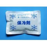 China Nylon Lunch 6 Instant Cold Pack Insulated Extra Large Cooler Bag For Frozen Food wholesale