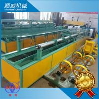 China PLC Control Chain Link Wire Machine Yellow And Green Color 2 Meters Width wholesale