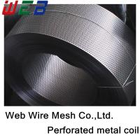 China perforated metal coil wholesale