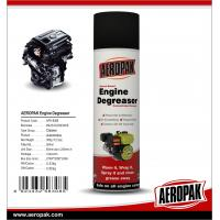 China AEROPAK effective powerful engine spray cleaner engine part degreaser of car care products wholesale
