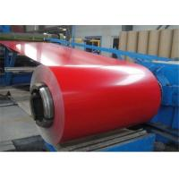China PE Color coated aluminum coil 1100  coating thickness 15 - 18 micron wholesale