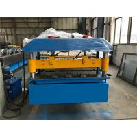 Buy cheap 4kw Hydraulic Power Wall And Roof Panel Roll Forming Machine 70mm Shaft from wholesalers