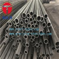 China Chrome Moly Alloy Seamless Cold Drawn Steel Tube ASTM A335 P11 P12 P91 on sale