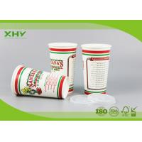 China 32oz FDA Certificated Custom Logo Printed Disposable Cold Paper Cups with Lids wholesale