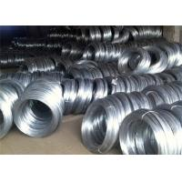 Buy cheap No Magnetic Stainless Steel Welding Wire SS201 SS301 For Making Rope Pulley from wholesalers