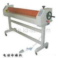 China Electric Cold Laminator (LD-C1600A) wholesale