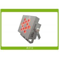 China Mobile LED Wash Fixture 12x15W RGBWA 5in1 Most Reliable Equipment wholesale