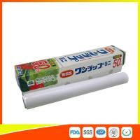 China Soft Food Storage PE Cling Film , Plastic Food Wrap Film For Packing wholesale