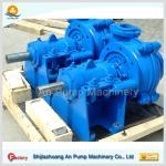 China China expeller seal construction mining slurry pump wholesale