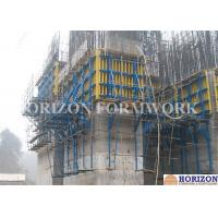 Buy cheap High Tower Climbing Formwork System by Crane In Wall Formwork Construction from wholesalers