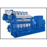 China 500-5000kw Middle Speed 500 / 600 / 750 rpm Generator Set , Diesel Generating Set CCS NK BV Approved on sale