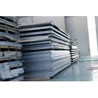 China Super Austenitic Stainless Steel Plate Sheet , 317L SS Plate Customized wholesale