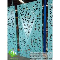 Buy cheap 3D Perforated Aluminum panels for curtain wall cladding facade exterior from wholesalers