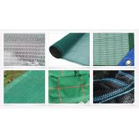 virgin material green sun shade net