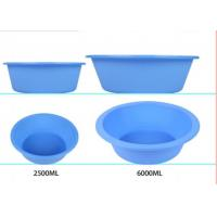 Quality Paper Recycle Pulb Disposable Kidney Dish ECO Friendly Polypropylene Latex Free for sale