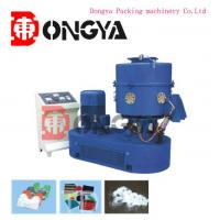 Quality Eco Friendly Plastic Grinding Equipment , Plastic Recycling Granulator Machine for sale