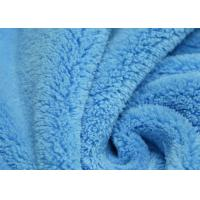 Wholesale Blue color Finished Coral Fleece Fabric For Pajama / Pillow Anti - Static from china suppliers