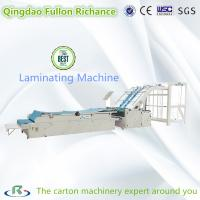 China Low Price Automatic Carton Box Laminating Machine For Paperboard Covering wholesale