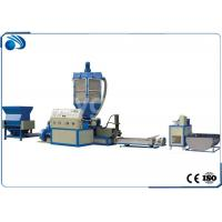 China Highly Automatic Plastic Pelletizing Machine , Foamed EPS Recycling Granulation Line wholesale