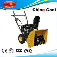 Wholesale 163cc Gasoline Snow Sweeper /Snow Blower CE Approved from china suppliers