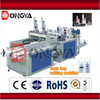China Flat Opening Bag Forming Machine , Plastic Bag Maker Machine Eco Friendly wholesale