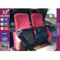 China Plastic Outer Frame Metal Frame Theater Hall Seating With Bottle Holder Fixed Legs wholesale