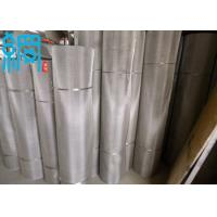 Quality 316L  stainless steel wire cloth 300 mesh for sale