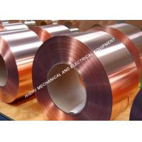 China 0.4mm Thickness Conductive Foil Tape , Transformer Copper Shielding Tape on sale