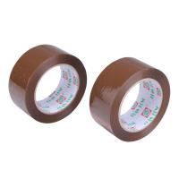 China BOPP Dark Brown Personalised Packing Tape Reinforced 48mm x 60m wholesale