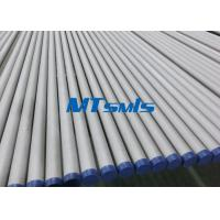 China 12 Inch Sch40 TP347 / 347H Austenitic Stainless Steel Seamless Pipe Plain End Cut wholesale
