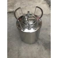 China 17'' Height 2.5 Gallon Ball Lock Keg With Pressure Cover Easy Cleaning wholesale