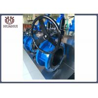 China Handle Type Doule Flanged Butterfly Valve Ductile Iron Resilients Seated wholesale