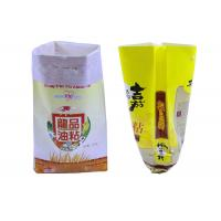 China Water Proof 50 Kg Thailand Rice Bags Agricultural PP Woven Bag Packaging wholesale