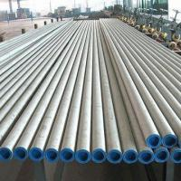 Quality Duplex Stainless Steel Pipes and Tubes with 22m Maximum Length for sale