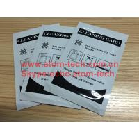 Buy cheap ATM Machine ATM spare parts ATM Encoded Cleaning Card from wholesalers