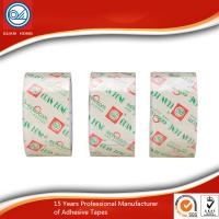 China Low Noise BOPP Packaging Tape Pressure Senditive High Adhesive 48mm*30m wholesale